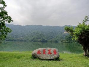Read more about the article TAVIC 001-0201 第4天_【帶團技巧實務】&【帶團技巧實務】