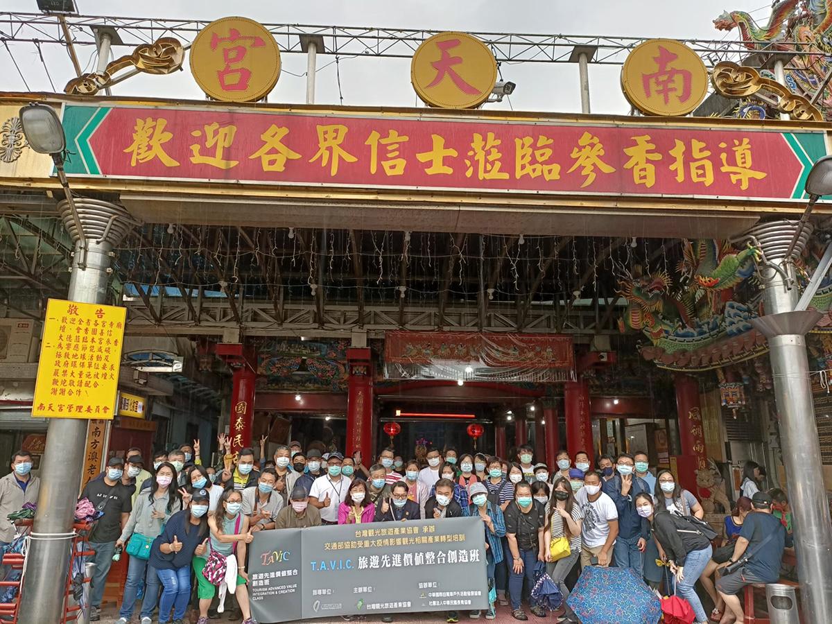 TAVIC 001-0201 第12天_【說故事行銷】&【台灣民間信仰與旅遊】