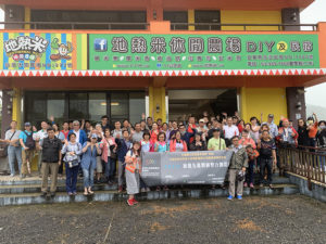 Read more about the article TAVIC 301-0101 第9天_【旅遊行銷實務】&【休閒農埸旅遊實務】