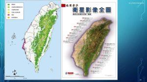 TAVIC 005-0101 第4天_【旅客權益-案例分析】&【台灣生態旅遊】