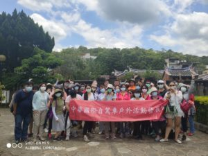 Read more about the article TAVIC 003-0202 第4天_【南庄老街/桂花巷】&【內灣老街/合興車站】