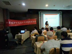 Read more about the article TAVIC 003-0101 第11天_【行銷接待禮儀】&【AR/VR/AIoT/OTA/UGC等運用】