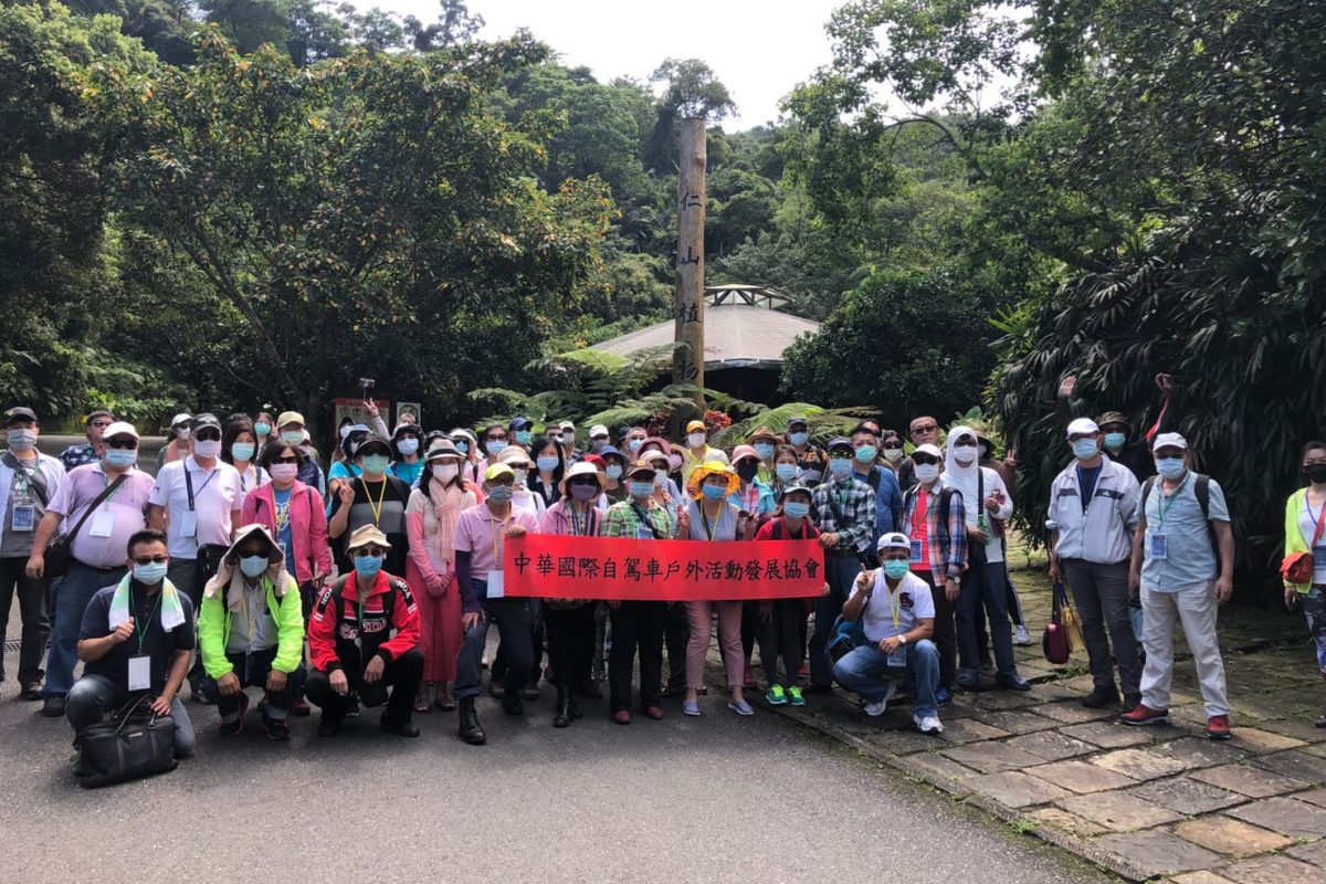 TAVIC 003-0102 第5天_【仁山植物園】&【幸福轉運站/丟丟噹森林】